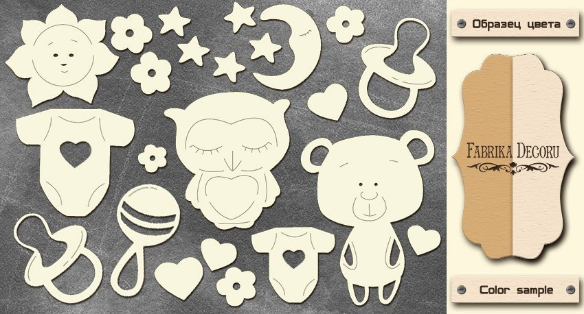 "Chipboards set ""My little baby"", Fabrika Decoru"