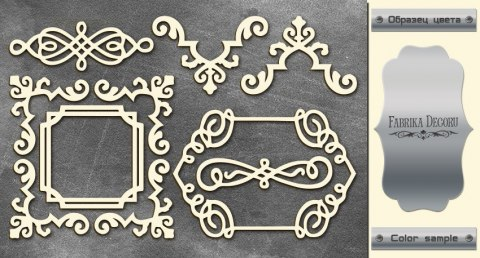 "Silver chipboards set ""Frame 1"", Fabrika Decoru"