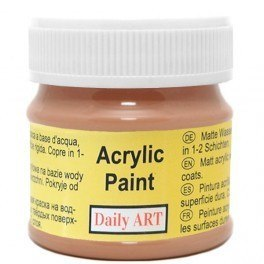 Acrylic Paint, brown, 50 ml