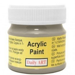 Acrylic Paint, dove grey, 50 ml